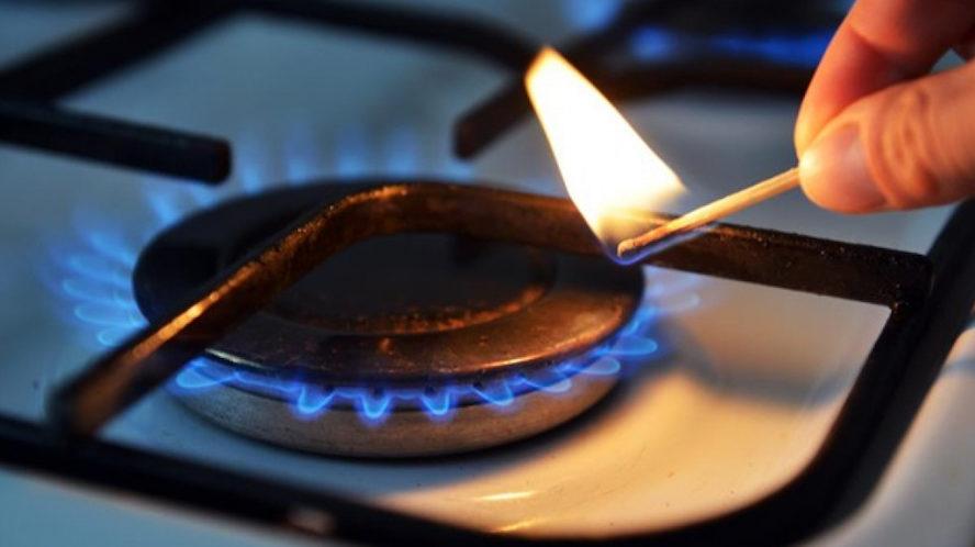Природний газ: як придбати в Україні